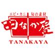 田なか屋(たなかや)のロゴ