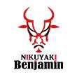 ニクヤキ ベンジャミンのロゴ